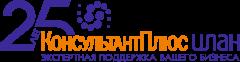 КонсультантПлюс Илан